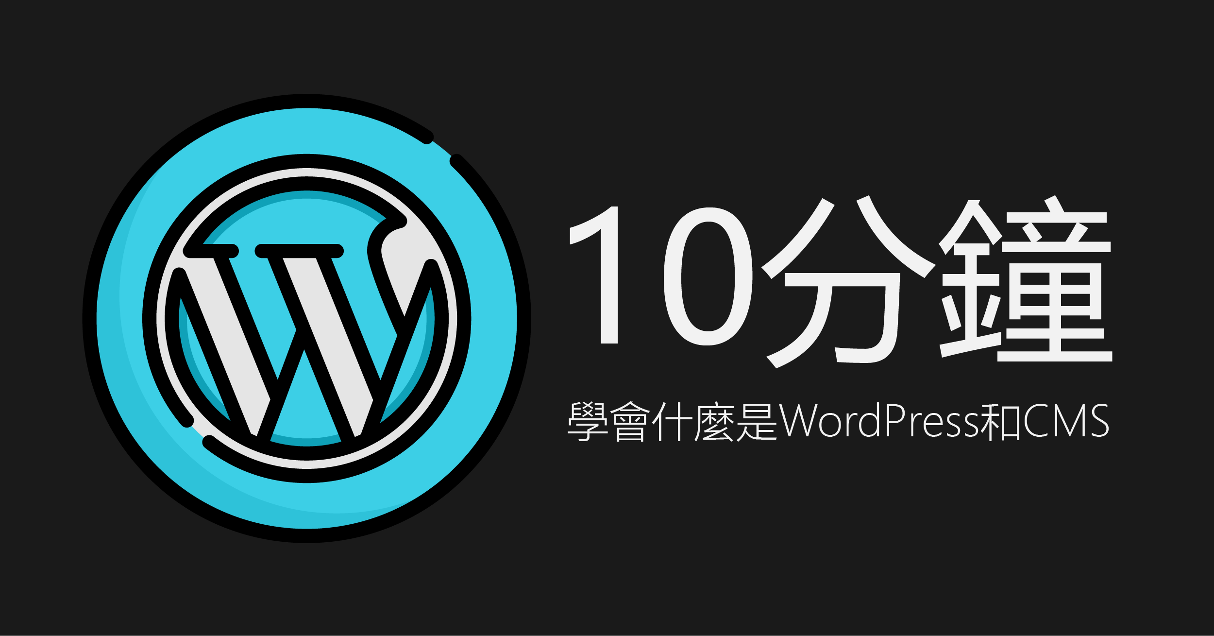 Thumbnail of a blog post explaining what is content management system and WordPress